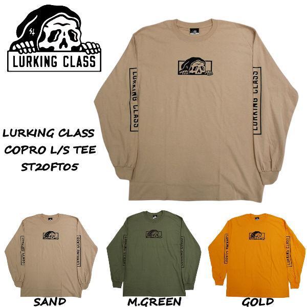 スケッチータンク SKETCHY TANK LURKING CLASS COPRO L/S TEE ラーキングクラス ロンT TEE メンズ 長袖Tシャツ ティーシャツ トップス 【正規品】|54tide