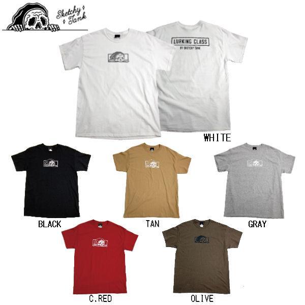 スケッチータンク SKETCHY TANK 2020春 LURKING CLASS COPRO TEE ST01 ラーキングクラス TEE メンズ 半袖Tシャツ ティーシャツ トップス M~XLサイズ 【正規品】|54tide
