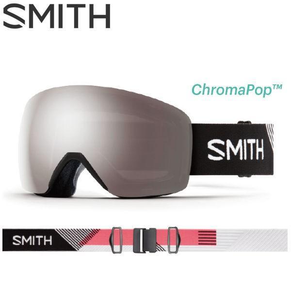 スミス SMITH スカイライン Asian fit メンズ レディース スノーゴーグル スノーボード スノボー Skyline Strike