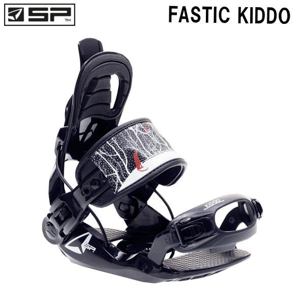 エスピー SP キッズ 子供用 ビンディング バインディング スノーボード スノボー KIDDO