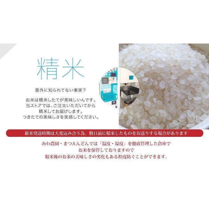 【定期便】精米5kg×3回(3カ月コース)南魚沼産コシヒカリ|5602miwa|05