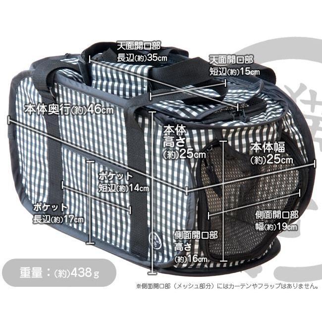 猫壱 ポータブルキャリー 猫用キャリーバッグ (63756)|56nyan|02