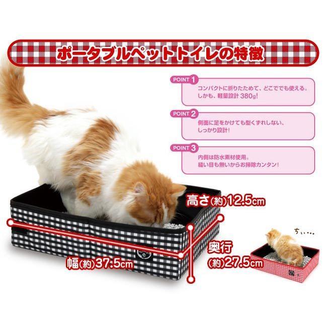 猫 トイレ 猫壱 ポータブルトイレ|56nyan|02