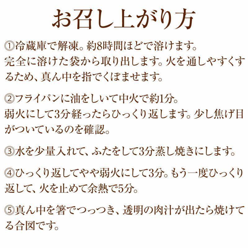 神戸牛あらびき網脂生ハンバーグ(トリュフ醤油付き) 140g×2個|5mm|12