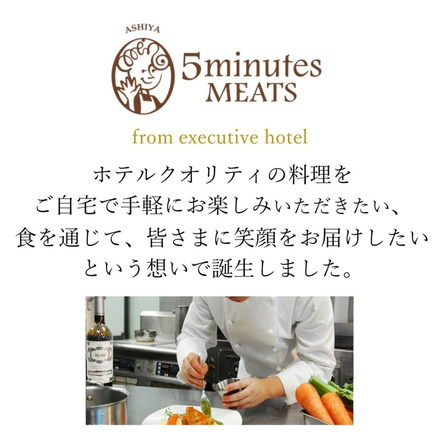神戸牛あらびき網脂生ハンバーグ(トリュフ醤油付き) 140g×2個 5mm 13