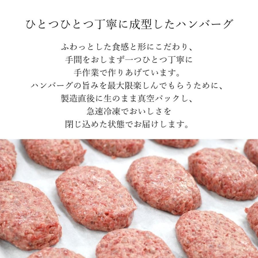 神戸牛あらびき網脂生ハンバーグ(トリュフ醤油付き) 140g×2個|5mm|10