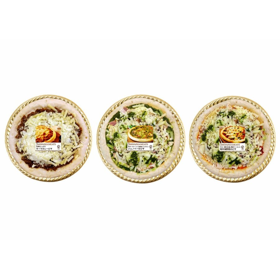 3種のピザセット|5mm|02