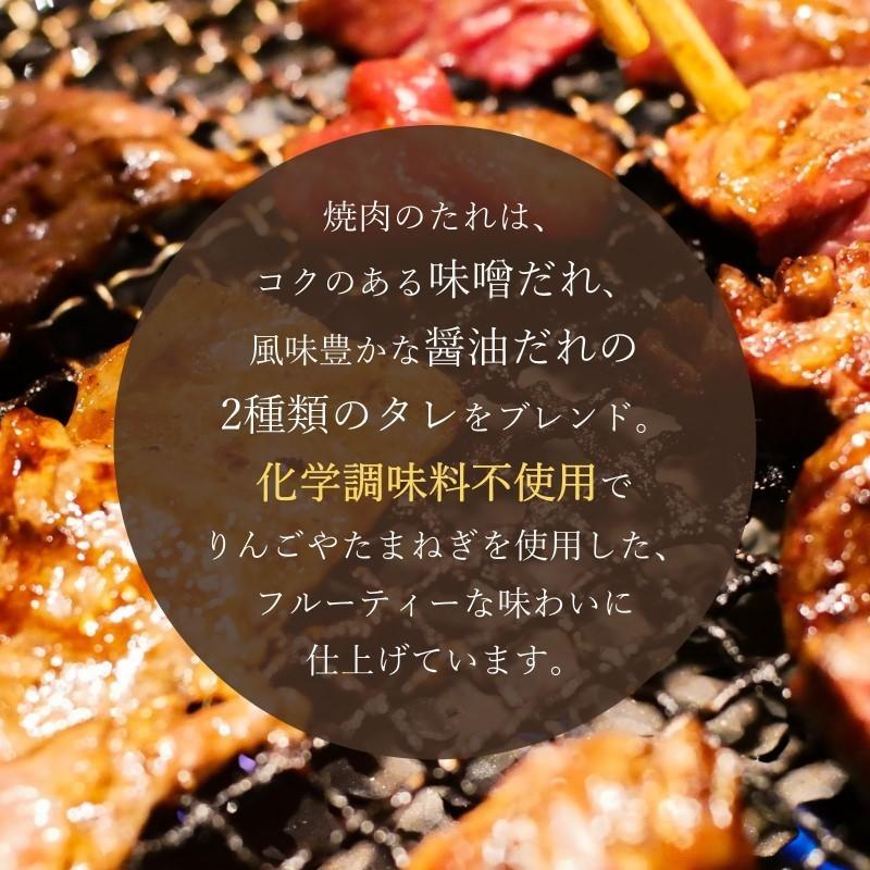 神戸牛焼肉ライスバーガーにんにく味噌だれ 140g×5個|5mm|04