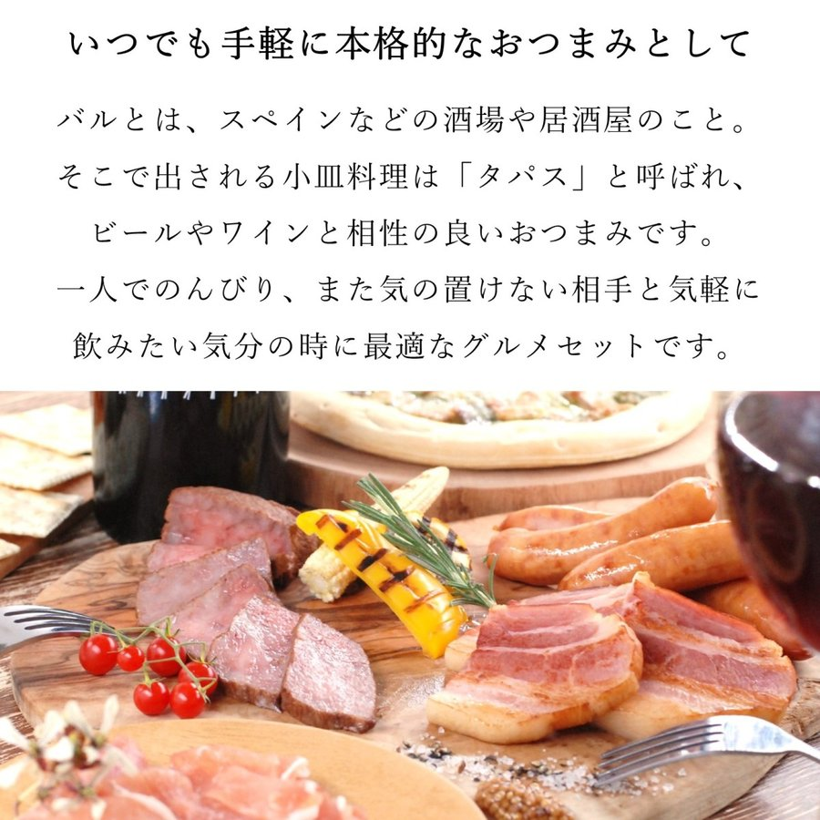 5MMのお肉de家バルセット 兵庫県食材にこだわりました! 5mm 02