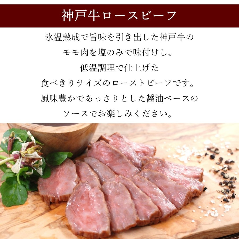 5MMのお肉de家バルセット 兵庫県食材にこだわりました! 5mm 03
