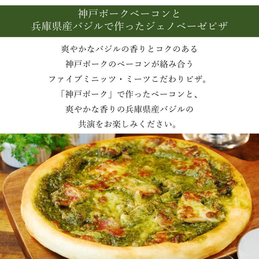 5MMのお肉de家バルセット 兵庫県食材にこだわりました! 5mm 05