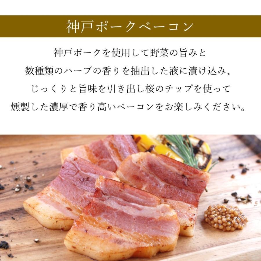 5MMのお肉de家バルセット 兵庫県食材にこだわりました! 5mm 07