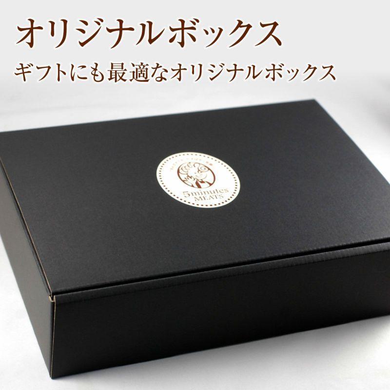 黒毛和牛サーロインポンドグリルステーキ(トリュフ醤油付き)450g×1個 トリュフ醤油30g×2 5mm 05
