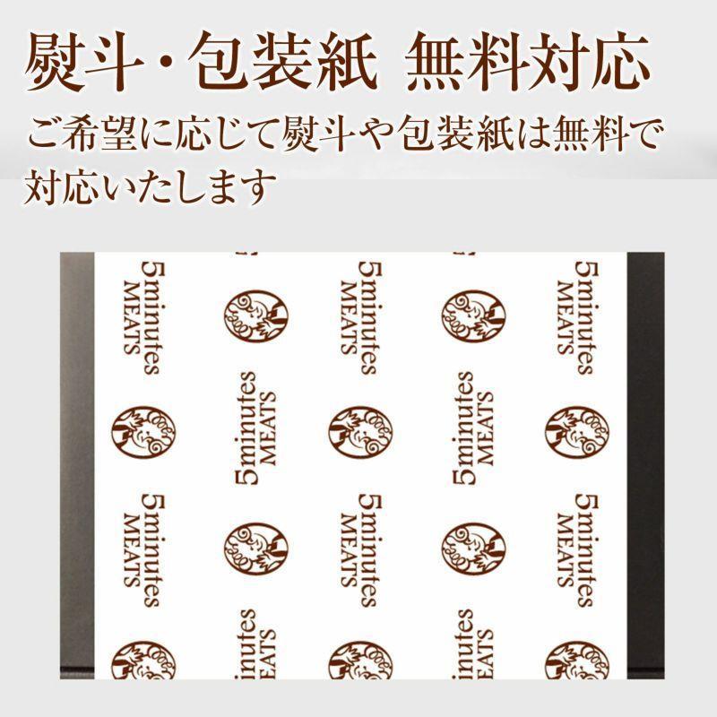黒毛和牛サーロインポンドグリルステーキ(トリュフ醤油付き)450g×1個 トリュフ醤油30g×2 5mm 07