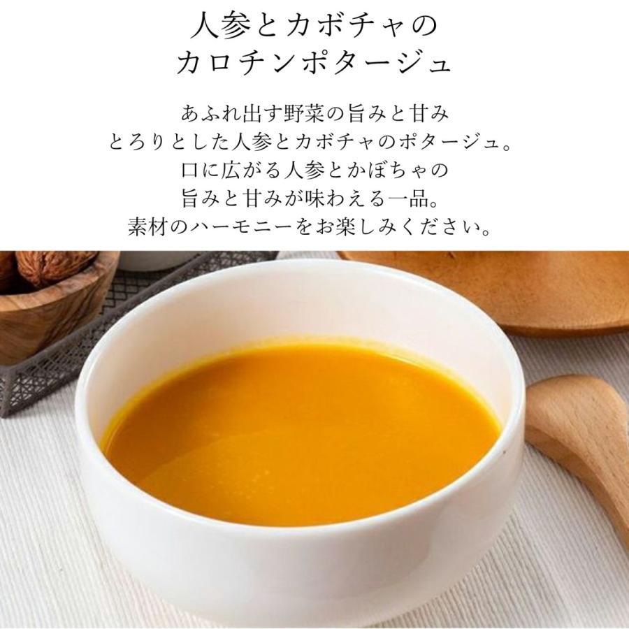6種のスープセット|5mm|06