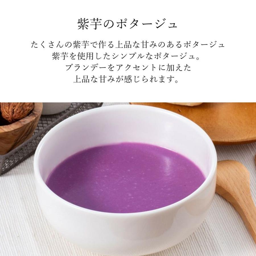 5mmおすすめスープ6種セット 5mm 11