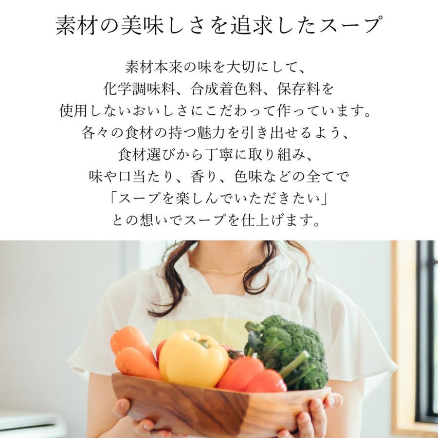 5mmおすすめスープ6種セット 5mm 13