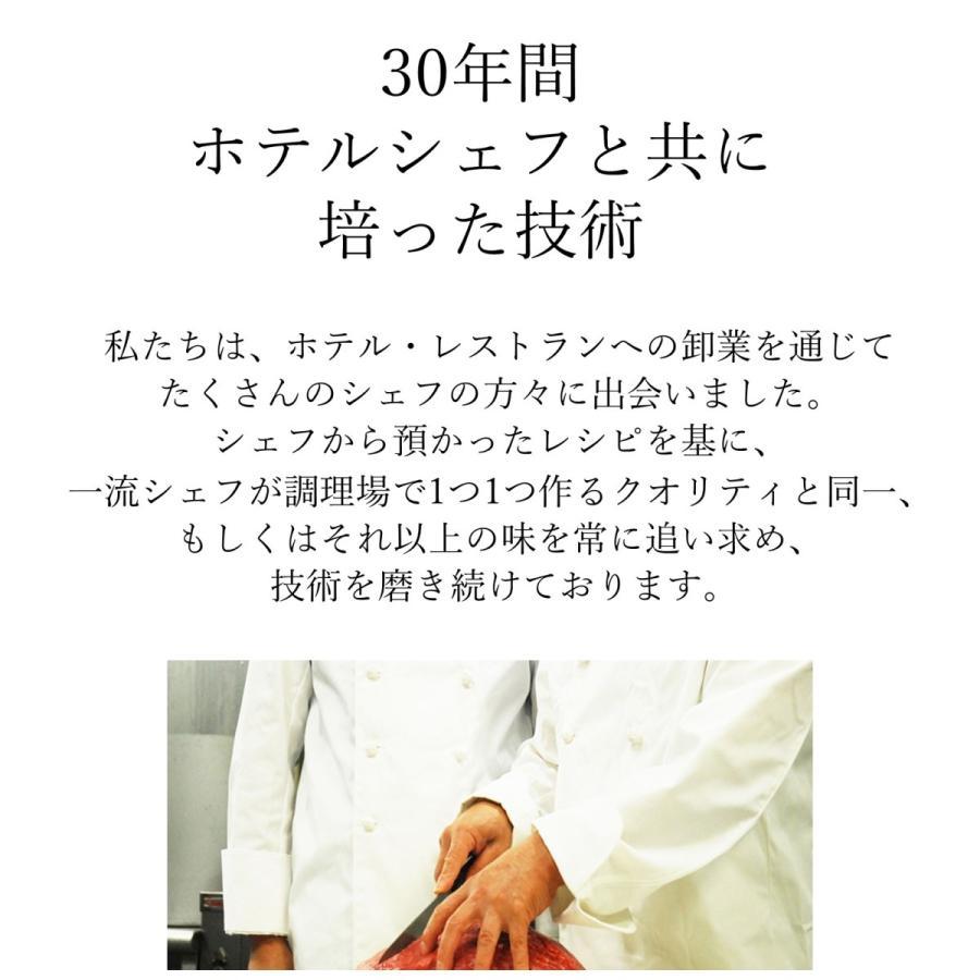5mmおすすめスープ6種セット 5mm 15