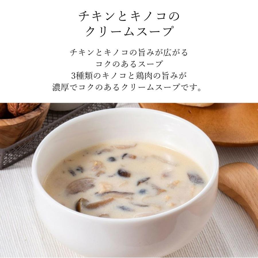 5mmおすすめスープ6種セット 5mm 05