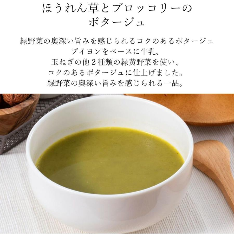 5mmおすすめスープ6種セット 5mm 08