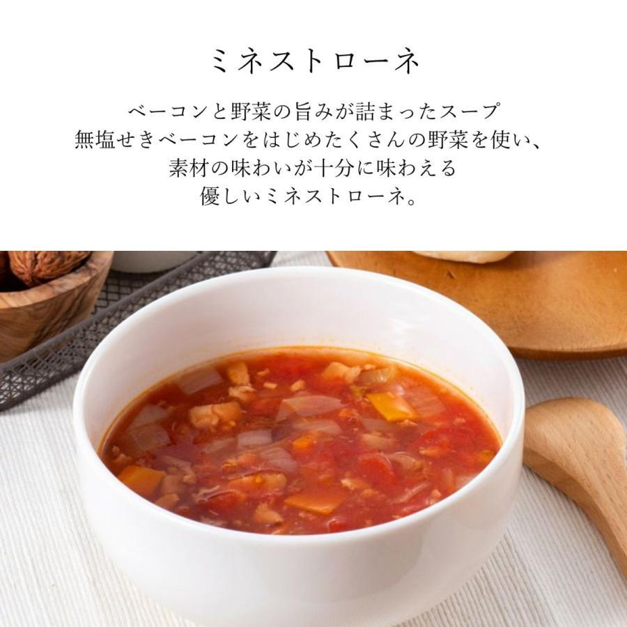 5mmおすすめスープ6種セット 5mm 10