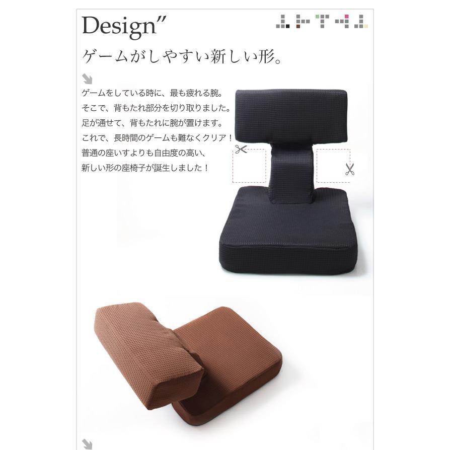 座椅子 チェア ゲーム用座椅子 多機能座椅子 スマホ用座椅子 読書用座椅子 日本製 T. ティー 1P 5stella 03