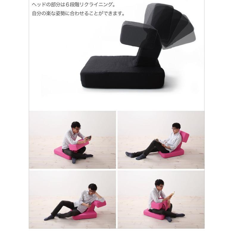 座椅子 チェア ゲーム用座椅子 多機能座椅子 スマホ用座椅子 読書用座椅子 日本製 T. ティー 1P 5stella 04