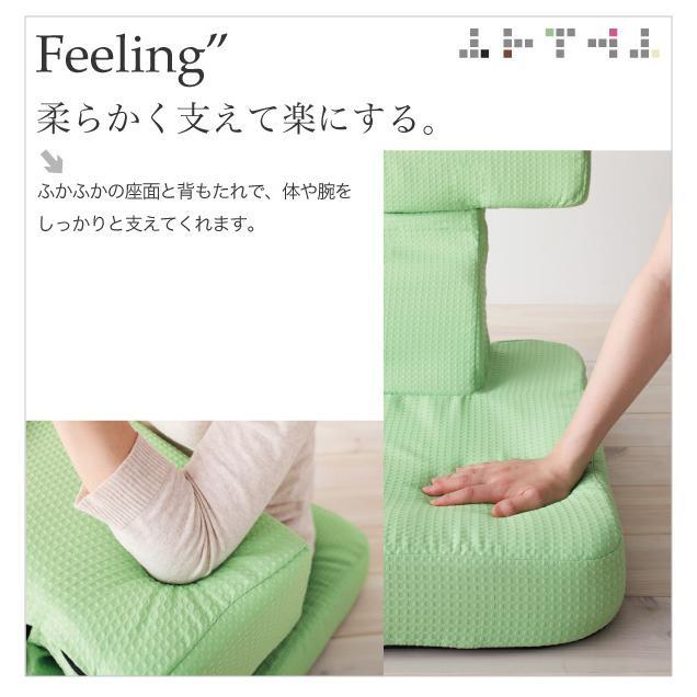 座椅子 チェア ゲーム用座椅子 多機能座椅子 スマホ用座椅子 読書用座椅子 日本製 T. ティー 1P 5stella 05