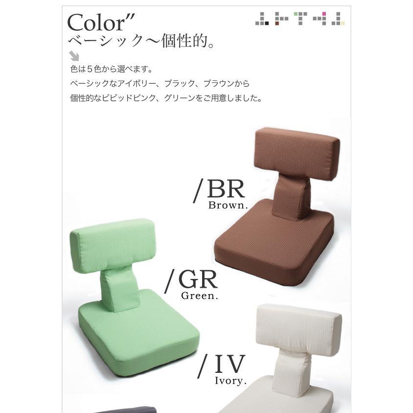座椅子 チェア ゲーム用座椅子 多機能座椅子 スマホ用座椅子 読書用座椅子 日本製 T. ティー 1P 5stella 07