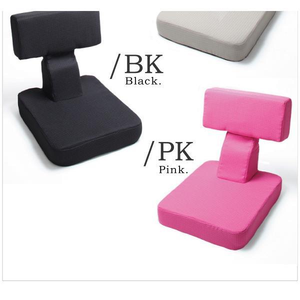 座椅子 チェア ゲーム用座椅子 多機能座椅子 スマホ用座椅子 読書用座椅子 日本製 T. ティー 1P 5stella 08