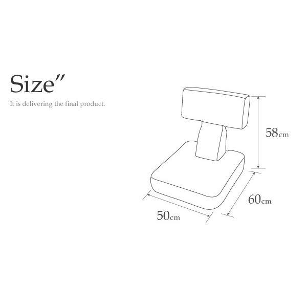 座椅子 チェア ゲーム用座椅子 多機能座椅子 スマホ用座椅子 読書用座椅子 日本製 T. ティー 1P 5stella 09