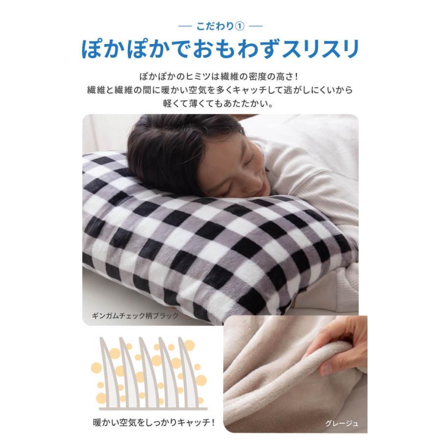 枕カバー 43×90cm mofua モフア プレミアムマイクロファイバー 5stella 02