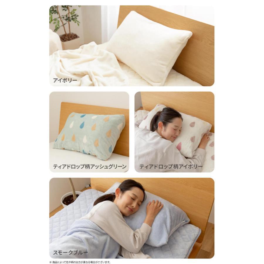 枕カバー 43×90cm mofua モフア プレミアムマイクロファイバー 5stella 11