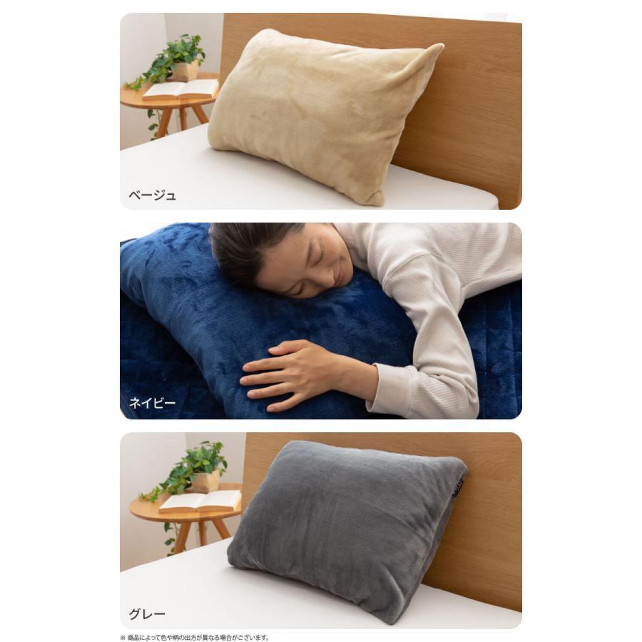 枕カバー 43×90cm mofua モフア プレミアムマイクロファイバー 5stella 14