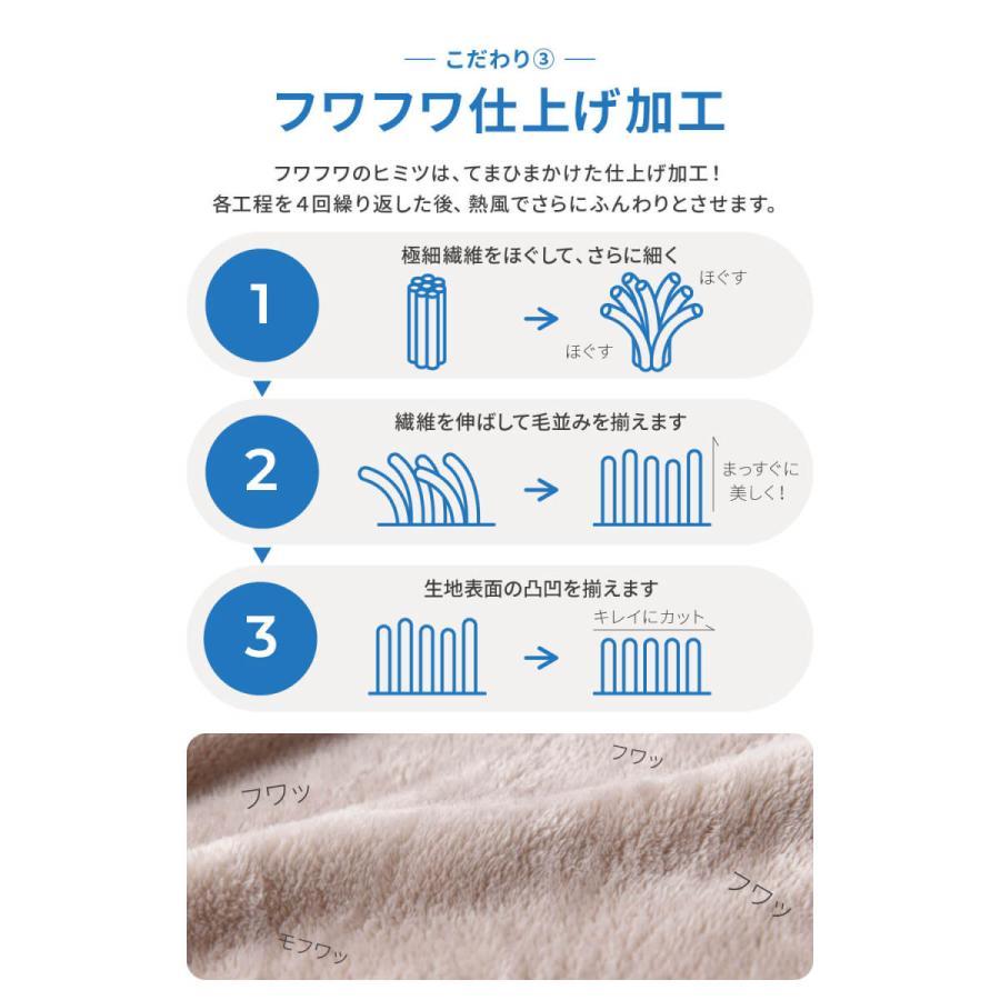 枕カバー 43×90cm mofua モフア プレミアムマイクロファイバー 5stella 04