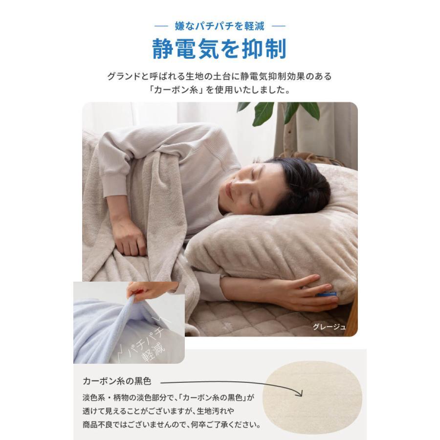 枕カバー 43×90cm mofua モフア プレミアムマイクロファイバー 5stella 06