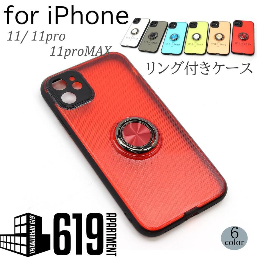 付き iphone11 ケース リング documents.openideo.com: iPhone
