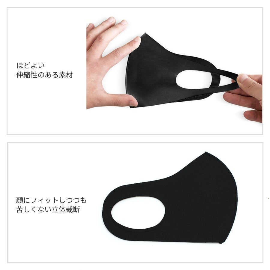 【在庫あり 送料無料】洗えるマスク アイスシルク製 男女兼用 大人用 花粉 PM2.5 飛沫防止 立体 夏向きマスク 接触冷感 スポーツ時に【5枚セット】|619apartment|04