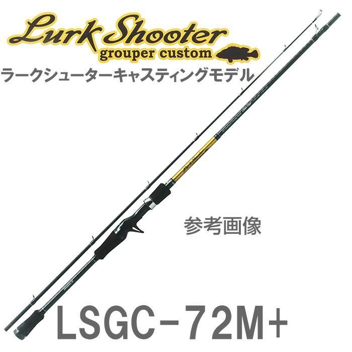 パームスロッド ラークシューター LSGC-72M+ (SWIMMNG.SP.) ベイトモデル 2ピース