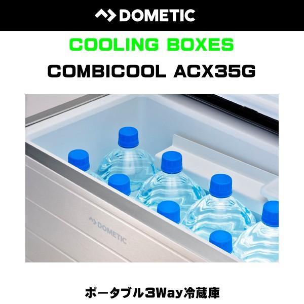DOMETIC(ドメティック)ポータブル3Way冷蔵庫 ACX35G 冷蔵庫 ポータブルクーラーボックス 6degrees 02