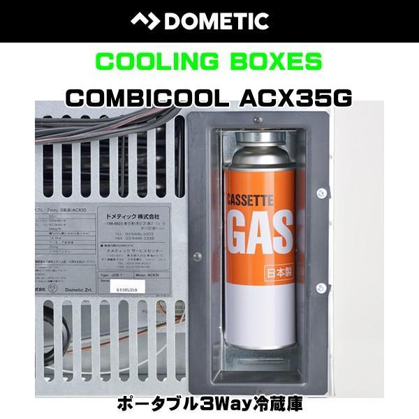 DOMETIC(ドメティック)ポータブル3Way冷蔵庫 ACX35G 冷蔵庫 ポータブルクーラーボックス 6degrees 03