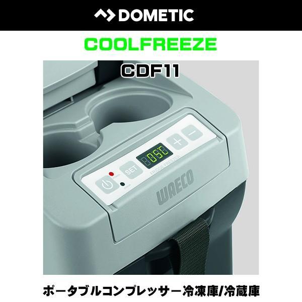 DOMETIC(ドメティック)車載用ポータブルコンプレッサー冷凍庫/冷蔵庫 CDF11 冷蔵庫 ポータブルクーラーボックス 6degrees 03