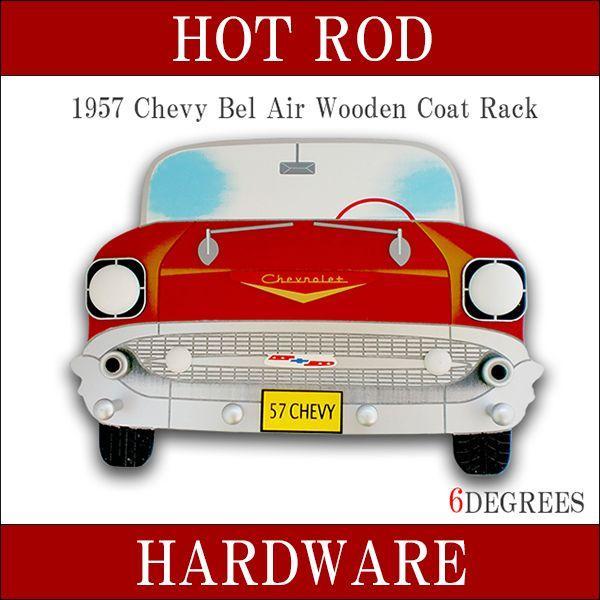 1957 Chevy Bel Air Wooden Coat Rack / シェビーベルエアコートラック / シボレー/インテリア/雑貨/アメリカン/アメ車/HOT ROD|6degrees