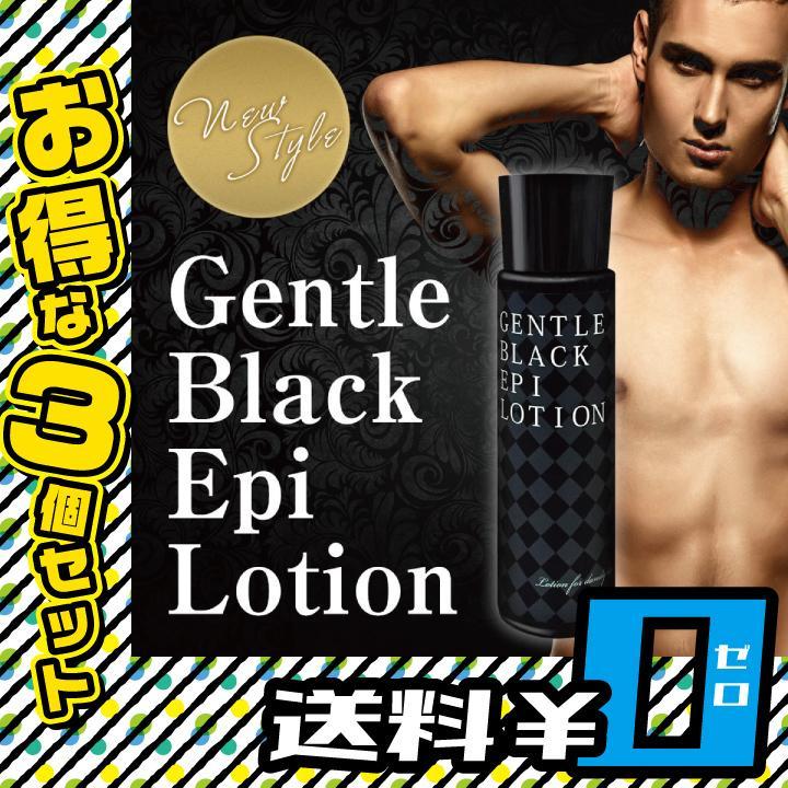 ジェントルブラックエピローション GENTLE BLACK EPI LOTION 3個セット【送料無料】メンズ 男性 スキンケア 化粧水 保湿〔mr-2068-3〕|7-palette