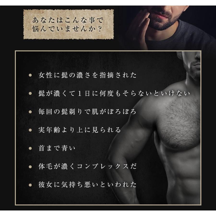 ジェントルブラックエピローション GENTLE BLACK EPI LOTION 3個セット【送料無料】メンズ 男性 スキンケア 化粧水 保湿〔mr-2068-3〕|7-palette|03