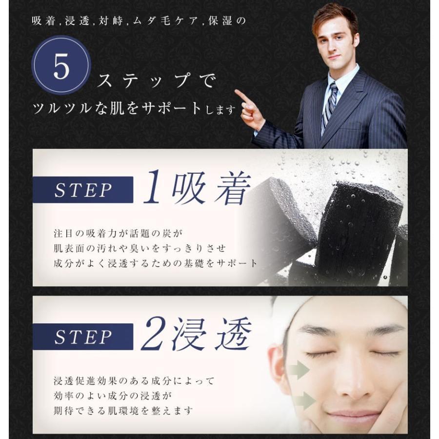 ジェントルブラックエピローション GENTLE BLACK EPI LOTION 3個セット【送料無料】メンズ 男性 スキンケア 化粧水 保湿〔mr-2068-3〕|7-palette|06