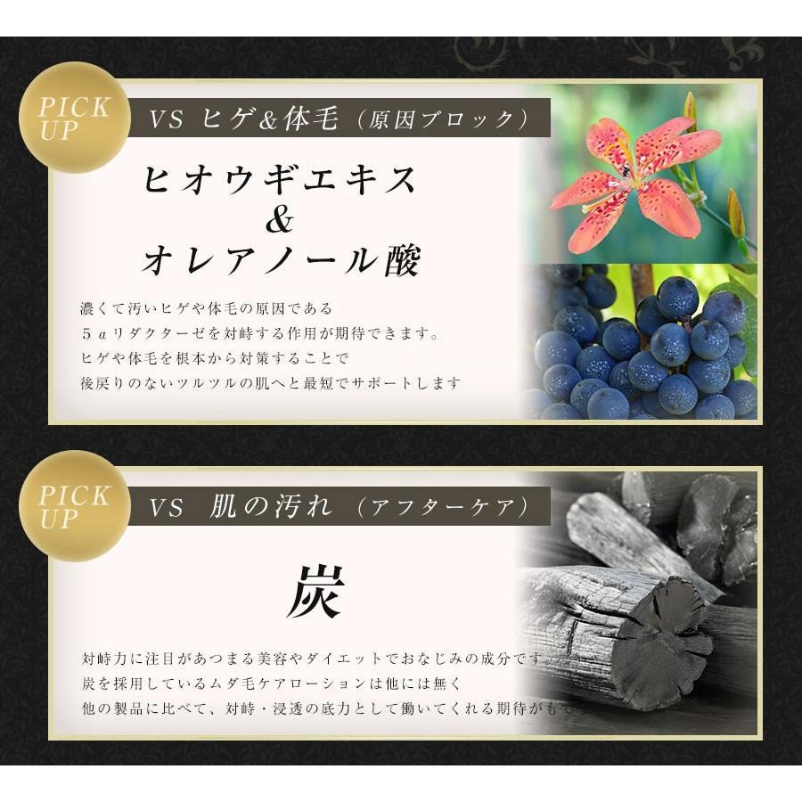 ジェントルブラックエピローション GENTLE BLACK EPI LOTION 3個セット【送料無料】メンズ 男性 スキンケア 化粧水 保湿〔mr-2068-3〕|7-palette|08