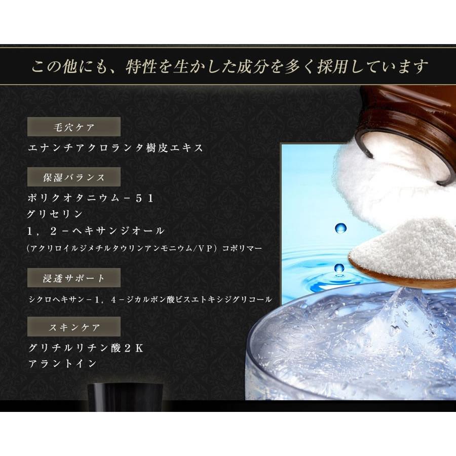 ジェントルブラックエピローション GENTLE BLACK EPI LOTION 3個セット【送料無料】メンズ 男性 スキンケア 化粧水 保湿〔mr-2068-3〕|7-palette|10