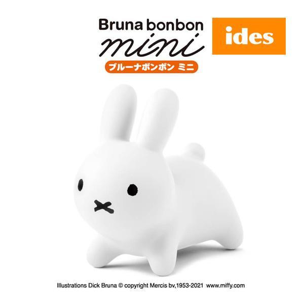 おもちゃ ぬいぐるみ ブルーナボンボンミニ ミッフィー アイデス グレー ホワイト 6ヶ月 赤ちゃん 女の子 1歳 子供 ベビー キッズ 誕生日 プレゼント|716baby