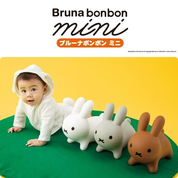 おもちゃ ぬいぐるみ ブルーナボンボンミニ ミッフィー アイデス グレー ホワイト 6ヶ月 赤ちゃん 女の子 1歳 子供 ベビー キッズ 誕生日 プレゼント|716baby|06